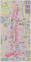 日野宿案内図 2019年1月現在