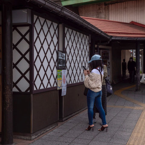 スタンプラリー2021(4) 日野駅
