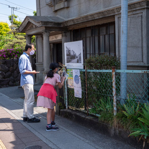 スタンプラリー2021(7) 日野銀行跡