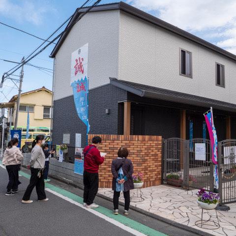 スタンプラリー2021(14) 井上源三郎資料館