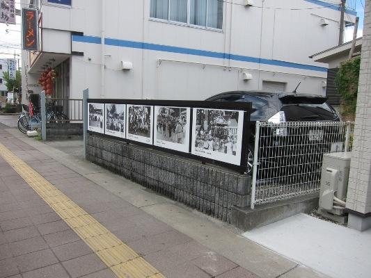 竹間宅駐車場フェンス