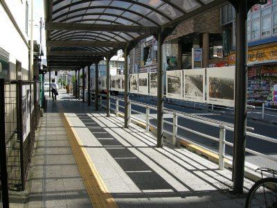 日野駅歩道(南側)