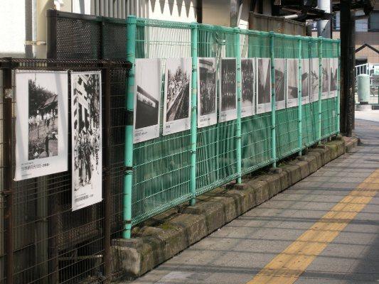 日野駅歩道(駅舎側)
