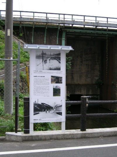 日野駅西 ‐上堰用水‐