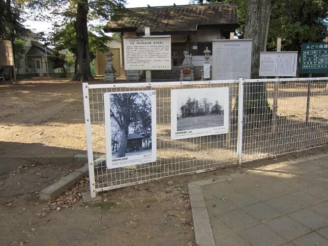 日野宮神社 ‐四ッ谷‐