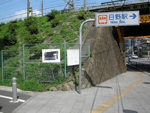 日野駅ガード下