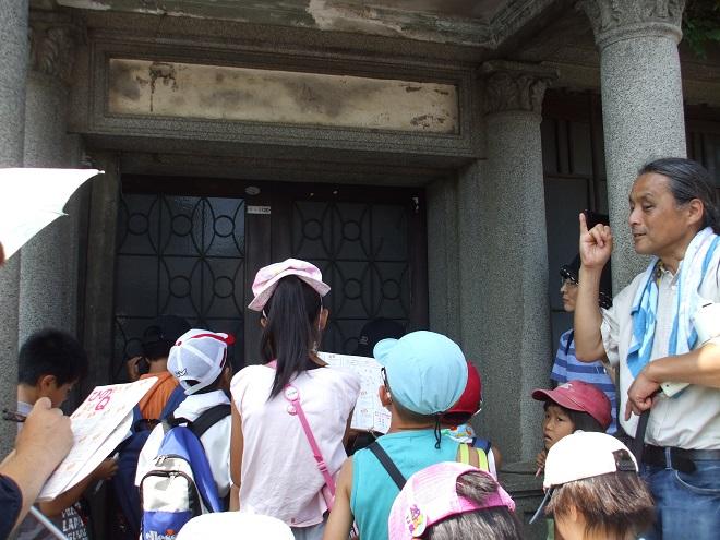 子ども日野宿発見隊-日野銀行 2010-07-24