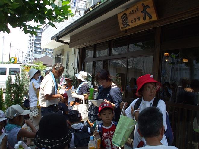 子ども日野宿発見隊-大屋 2010-07-24