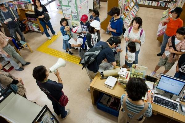 子ども日野宿発見隊-日野図書館 2010-10-02
