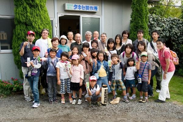 子ども日野宿発見隊-記念写真 2010-10-02