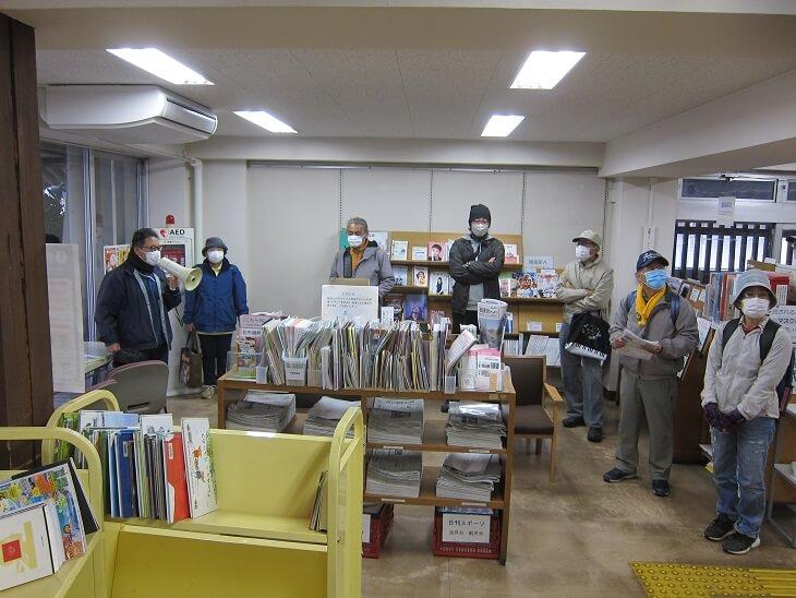 日野図書館