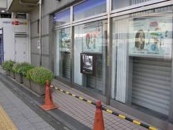 みずほ銀行日野駅前店 西側