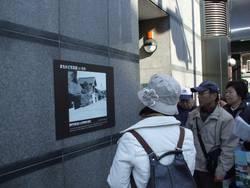 みずほ銀行日野駅前店 東側
