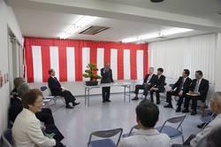 オープニング式典 ‐日野宿交流館‐