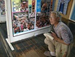 昔のポスターにご主人春雄さんの姿を発見して喜ぶ谷スエさん