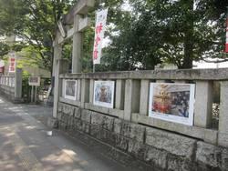 八坂の祭り2021